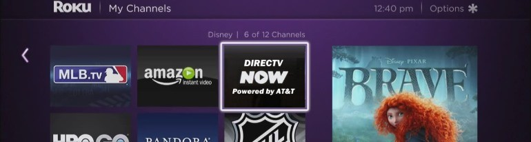 DirecTV Now splash